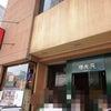【北九州】順光苑 ランチの画像