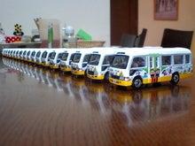 $クラフターパパのブログ-幼稚園バスミニカー製作
