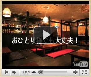 都城サンプラザホテル動画ビュー