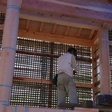$楽しんで木・自然素材・土壁の家づくりをするために-tutikabe