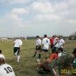soccer gam…