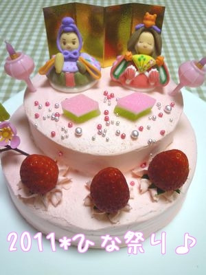 Kikiのキャラ弁1年生-雛ケーキ