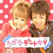 Popteenポップティーンモデル鈴木奈々公式ブログ Powered by Ameba-image.jpg