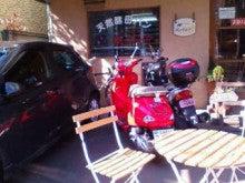コミュニティ・ベーカリー                          風のすみかな日々-赤バイク