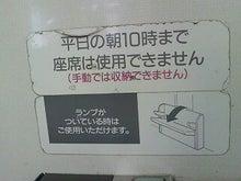 田代尚子no「はっふっほっ」