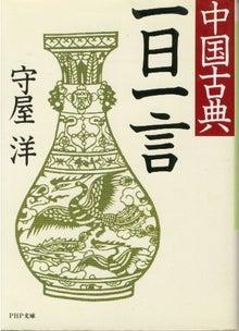 茶臼山古墳的 日々是好日-o0376052010223407287