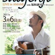 Saigenjiライ…