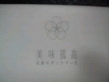 おやつ姫-CA3F00780001.jpg