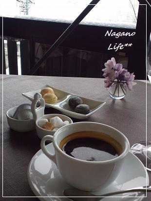 Nagano Life**-レストロ凛
