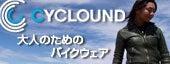 CYCLOUND-CYCLOUNDショップ