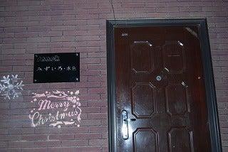 北京大学に短期留学をしました。-みずいろ正面
