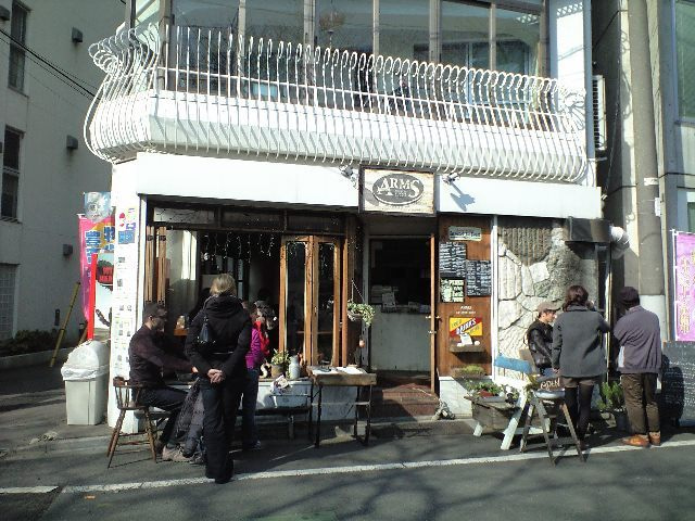 $★ NARA Blog  ★ フレンチブルドッグ ブリンドル  駒場東大前徒歩2分 まつげエクステ-CA390507.JPG