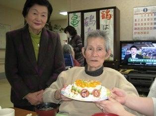鶴寿荘の徒然日記 II-食事会
