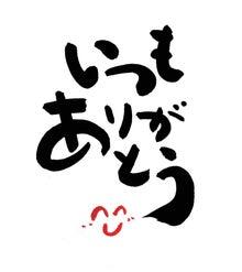 $ハワイ カウアイ島 Island Yoga Cocoro の  幸せヨガ日記