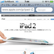 iPad2! iOS…
