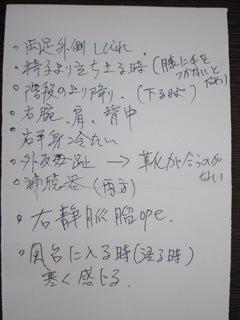 CIMG0198.JPG