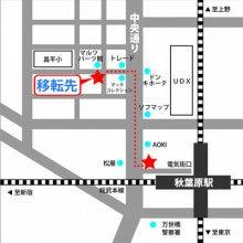 $桜組2期生Official blog powered by Ameba