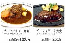ジローのブログ-teisyoku6