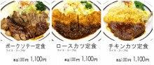 ジローのブログ-teisyoku3