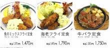 ジローのブログ-teisyoku5