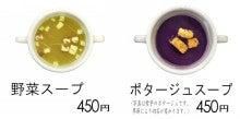 ジローのブログ-su-pu