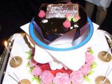 $僕と彼女の美味しい生活-birthday cake
