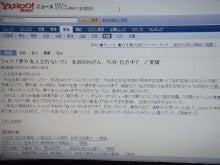 友近890(やっくん)ブログ ~歌への恩返し~-DSCF0237.jpg