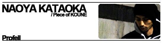 Piece of KOUNE~The street brand fromYOKOSUKA~