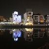 【福岡】WITH THE STYLE FUKUOKAの画像
