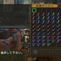 【No.47】 武器…