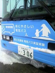 目時タクシーのブログ-2011030413100002.jpg