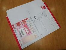 徳之島の東天城郵便局を応援するブログ