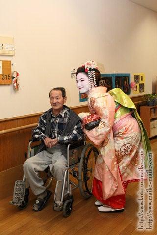 京都舞妓体験処『心』 スタッフブログ-舞妓体験ボランティア8