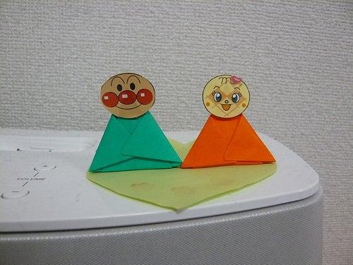 Grumpy Monkey(不機嫌なおさるさん)の観察日記-anpanman ohinasama