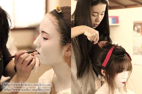 京都舞妓体験処『心』 スタッフブログ-舞妓体験ボランティア13