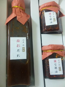 北陽 伊藤さおりオフィシャルブログ「いとーちゃんぷるー」by Ameba-110304_212144.jpg