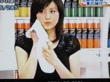 藤原紀香 あさイチ リンパ・マッサージ