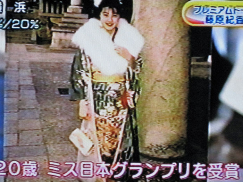 藤原紀香 あさイチ 20歳