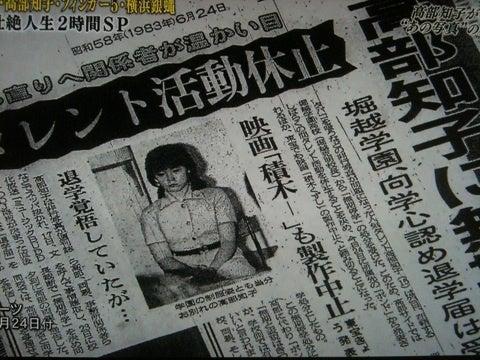 積木くずし原作 俳優の穂積隆信さん死去