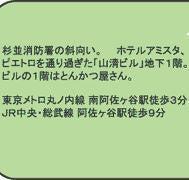 ミーウェルオフィシャルブログ-ミーウェルオフィシャルブログ.jpg