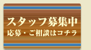 $tatsutrainerブログ-banner4