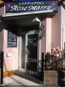 町田市まつ毛エクステ・ネイルサロン Rose Marry-アットホームな自宅隠れ家サロン