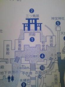 https://stat.ameba.jp/user_images/20110305/16/maichihciam549/05/0e/j/t02200293_0240032011091408433.jpg