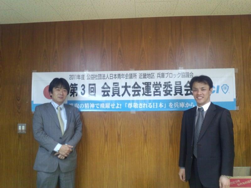 社団法人明石青年会議所  活動ブログ2011-110305_180718.jpg