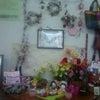 ・美人冠の入口の画像