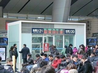 北京大学に短期留学をしました。-新幹線改札口