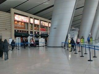 北京大学に短期留学をしました。-新幹線待合室へ