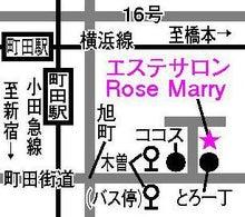 $町田市まつ毛エクステ・ネイルサロン Rose Marry