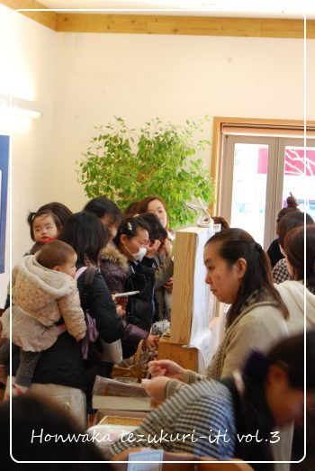 パン・ケーキ・アレルギー教室 H*M*S BEE  in町田