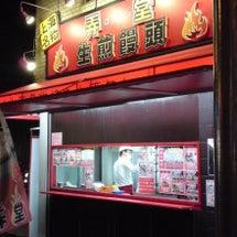 『弄堂生煎饅頭( ロ…